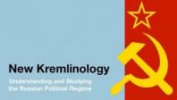 Új Kremlinológia – Mit árulnak el a szövegbányászat látens változói az orosz politikai rendszerről?